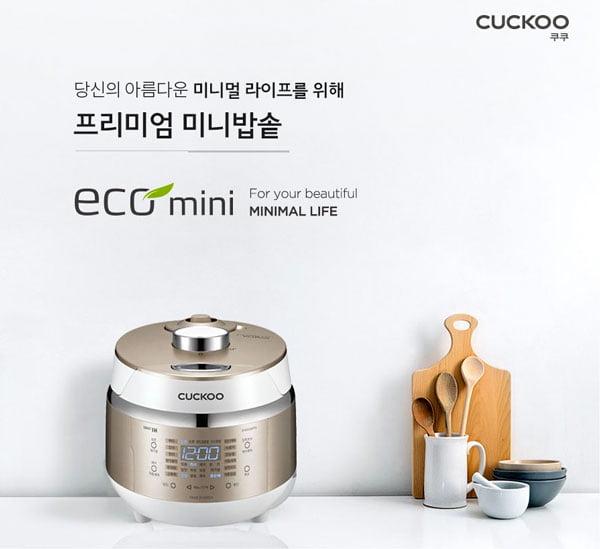 noi-com-dien-cao-tan-cuckoo-CRP-EHS0320FG